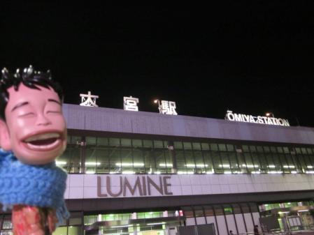 夜の大宮駅