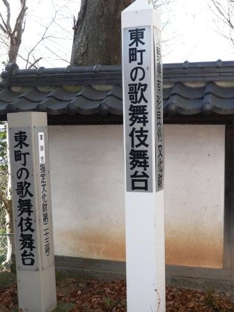 歌舞伎小屋2