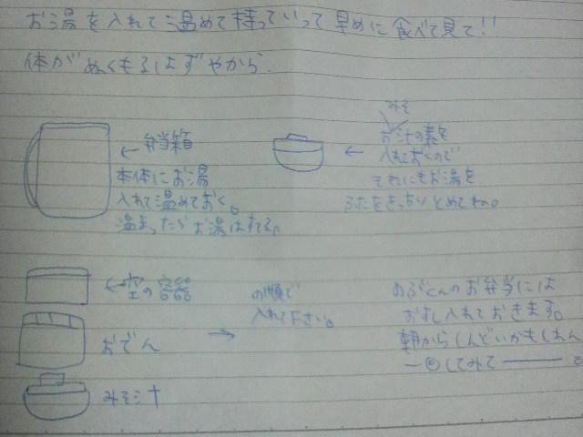 2010121823100000.jpg