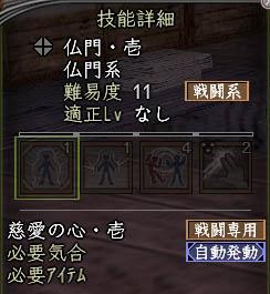 n16-1.jpg