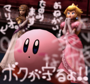 kirby_princes.png