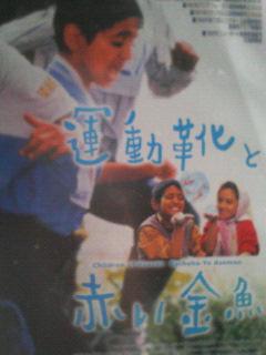 20070419163009
