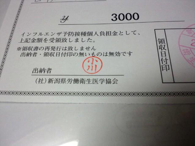 iphone_20111115181547.jpg
