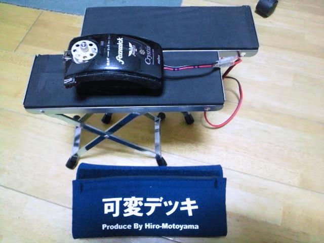 iphone_20111117232012.jpg