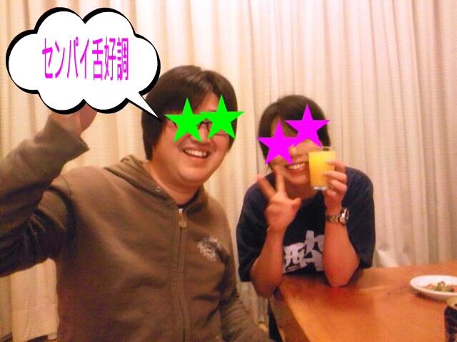 iphone_20120305173740.jpg