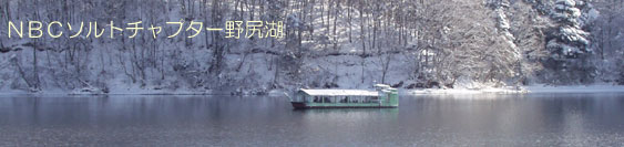 top_soltnojiri.jpg