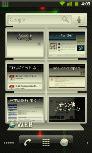 snap20101217_040347.jpg