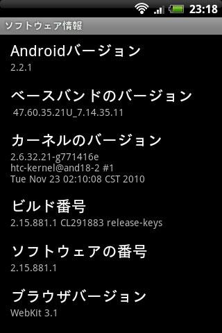 snap20110118_231856.jpg