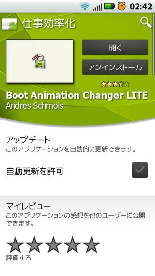 snap20110216_024239.jpg