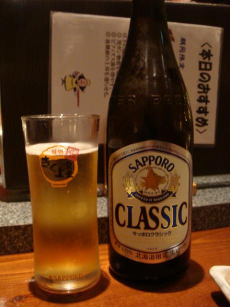 きくよ食堂 ビール
