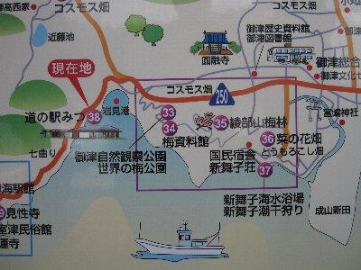 2012・04・01牡蠣1