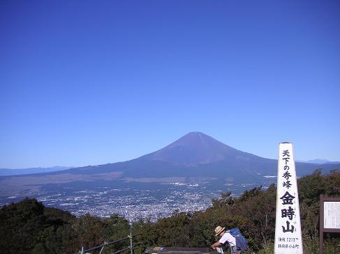 富士さぁ~ん
