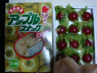 アップルチップスとリンゴようかん