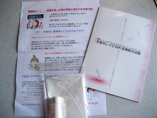 20090919_02.jpg