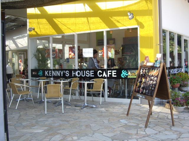 ケニーズハウスカフェのテラス