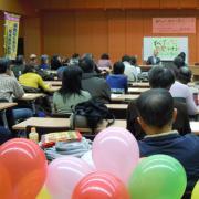 20120212Yokosuka学習会