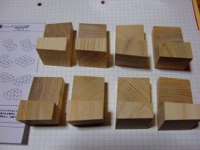Ne_puzzle001