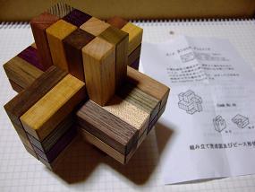 SixBlockPuzzle_001