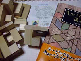akiyamacube_001
