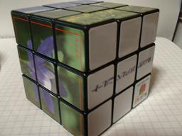 cube002