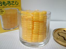 gp_corn002