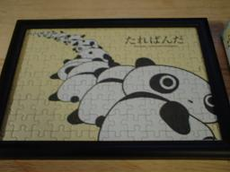 jigsaw02