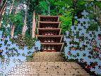 jigsaw_MUROUJI_1500_00L