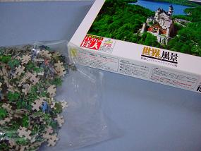 jigsaw_NeushwansteinCastle_1500_000