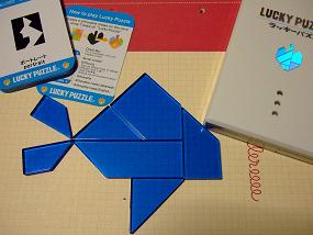 luckypuzzle_002