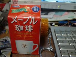 maple_coffee