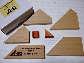 square_wonder1_001