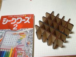 superkoushi_001