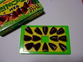 takenokopuzzle_001