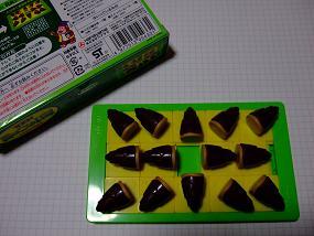 takenokopuzzle_002