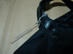 trickstick