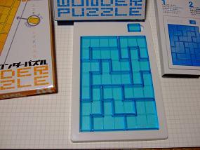 wonderpuzzle_001