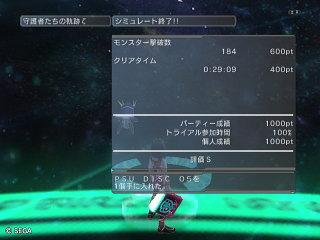 091010_psu1.jpg