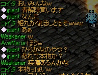 RedStone 11.05.10[00]