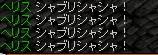 RedStone 11.04.03[08]