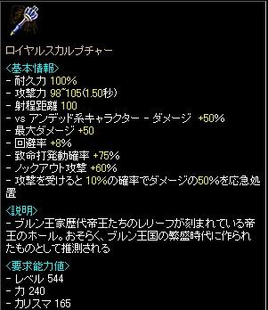20110526008.jpg