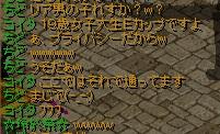 RedStone 11.05.27[01]