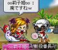 2007年流行語大賞?