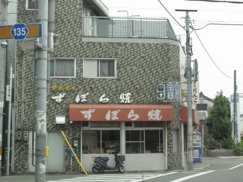 20090927_鷲ヶ峰コスモスパーク