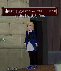 mabinogi_2007_12_01_009.jpg