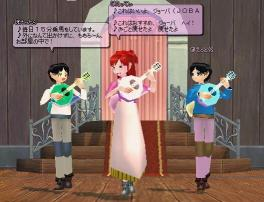 mabinogi_2007_12_01_044.jpg