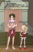 mabinogi_2007_12_01_222.jpg
