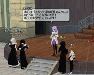 mabinogi_2008_01_13_010.jpg
