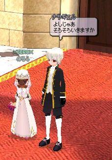 mabinogi_2008_01_13_122.jpg