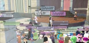 mabinogi_2008_01_13_171.jpg