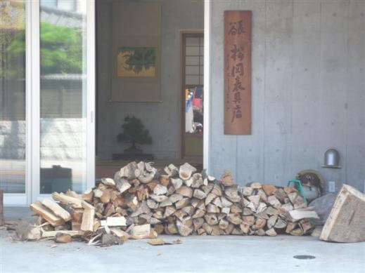 譚セ蟯。陦ィ蜈キ蠎誉convert_20090916161650